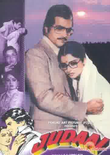 Poster of Judaai (1980)