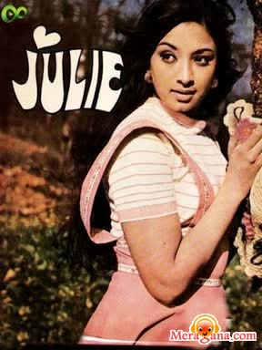 Poster of Julie (1975) - (Hindi Film)