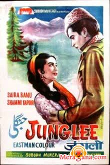 Poster of Junglee+(1961)+-+(Hindi+Film)