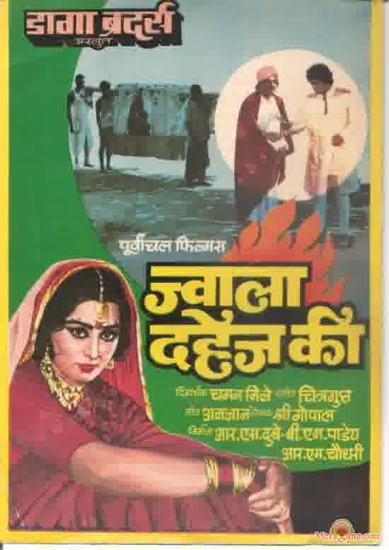 Poster of Jwala Dahej Ki (1982) - (Hindi Film)