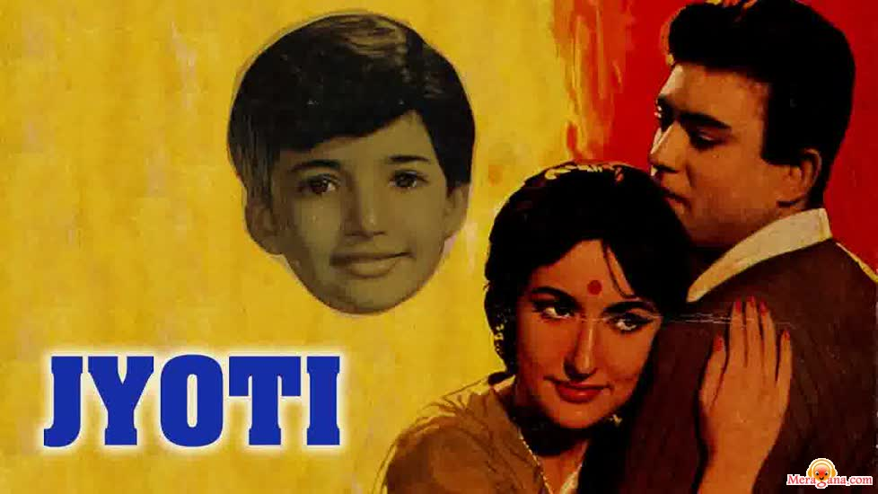 Poster of Jyoti (1969) - (Hindi Film)