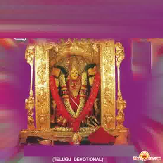 Poster of K Bhavani - (Telugu Devotional)