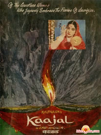 Poster of Kaajal (1965) - (Hindi Film)
