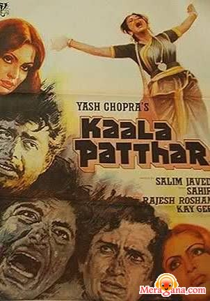 Poster of Kaala Patthar (1979) - (Hindi Film)