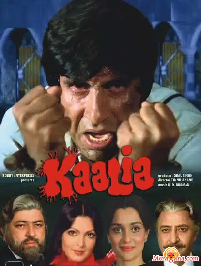 Poster of Kaalia (1981) - (Hindi Film)