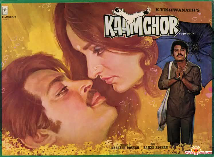 Poster of Kaamchor (1982) - (Hindi Film)