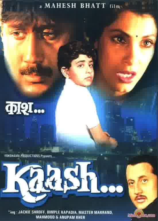 Poster of Kaash (1987) - (Hindi Film)