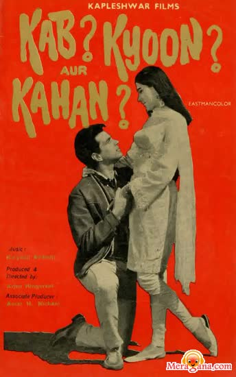 Poster of Kab? Kyoon? Aur Kahan? (1970) - (Hindi Film)