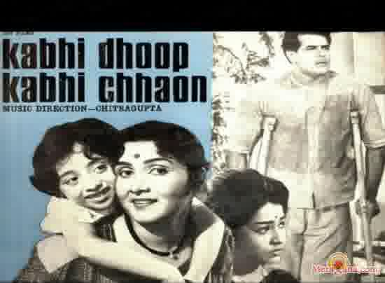 Poster of Kabhi+Dhoop+Kabhi+Chhaon+(1971)+-+(Hindi+Film)