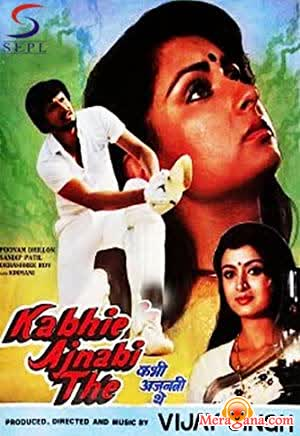 Poster of Kabhie Ajnabi The (1985) - (Hindi Film)