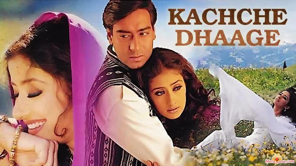 hindi mp3 gana full movie hd