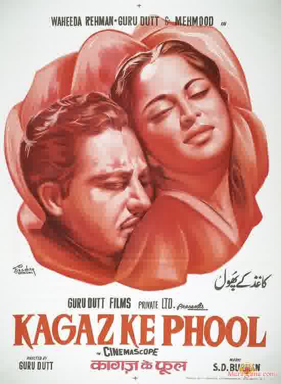 Poster of Kagaz Ke Phool (1959)