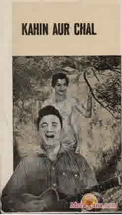 Poster of Kahin Aur Chal (1968) - (Hindi Film)
