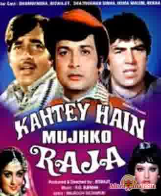 Poster of Kahte Hain Mujhko Raja (1975) - (Hindi Film)