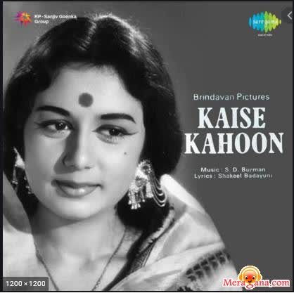 Poster of Kaise Kahoon (1964) - (Hindi Film)