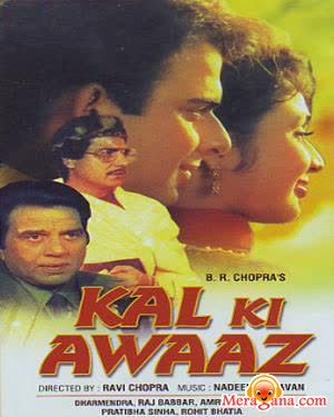 Poster of Kal Ki Awaz (1992) - (Hindi Film)