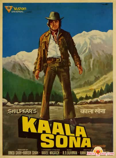 Poster of Kala Sona (1975)