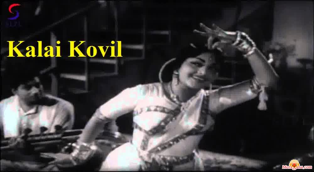 Poster of Kalai Kovil (1964) - (Tamil)