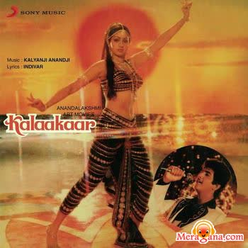 Poster of Kalakaar (1983) - (Hindi Film)
