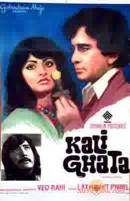 Poster of Kali Ghata (1979) - (Hindi Film)