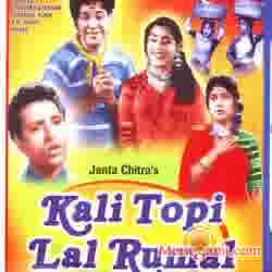 Poster of Kali Topi Lal Rumal (1959) - (Hindi Film)