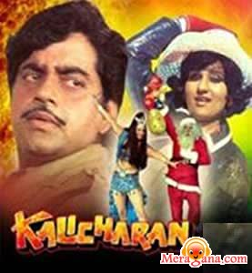 Poster of Kalicharan (1976)