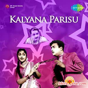 Poster of Kalyana Parisu (1959)