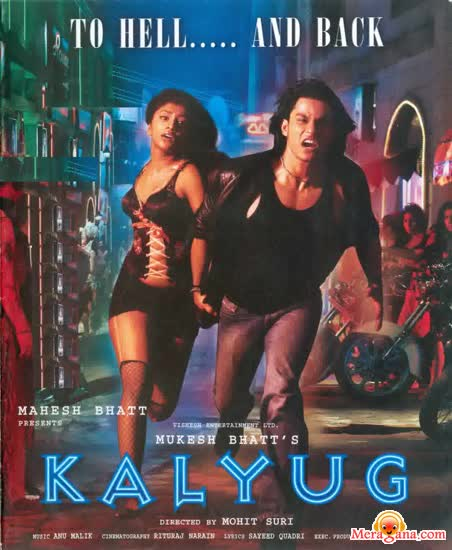 Poster of Kalyug (2005) - (Hindi Film)