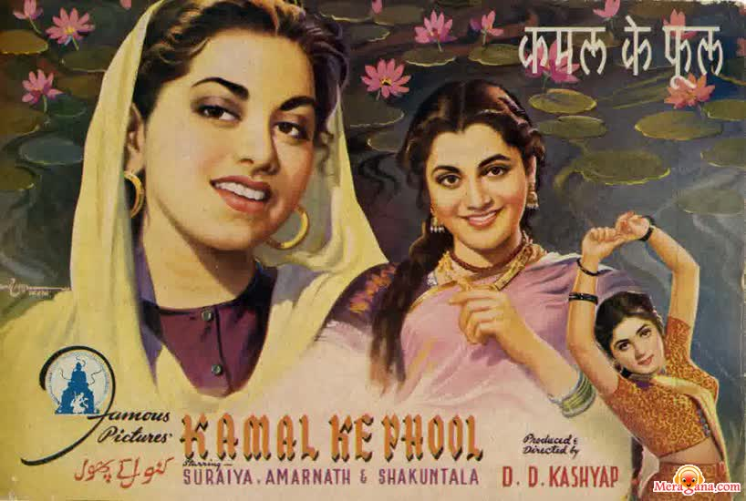 Poster of Kamal Ke Phool (1950) - (Hindi Film)