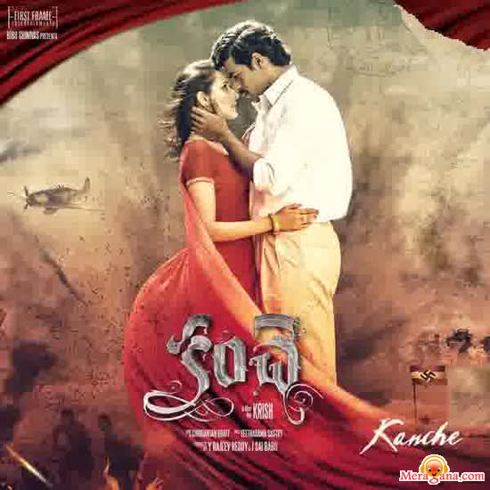 Poster of Kanche (2015)