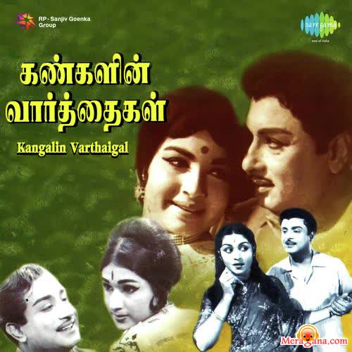 Poster of Kangalin Vaarthaigal (1998) - (Tamil)