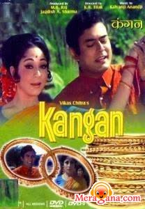 Poster of Kangan (1971) - (Hindi Film)