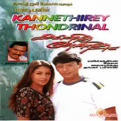 Poster of Kannethirey Thondrinal (1998) - (Tamil)