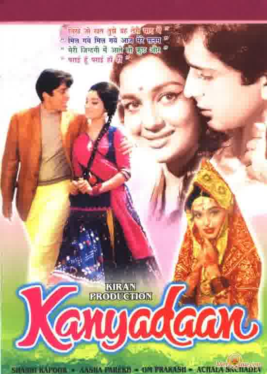Poster of Kanyadaan (1969) - (Hindi Film)