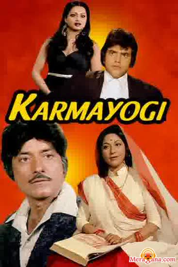 Poster of Karmayogi (1978) - (Hindi Film)