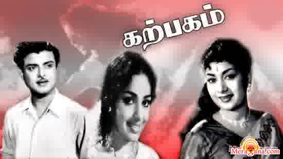 Poster of Karpagam (1963)