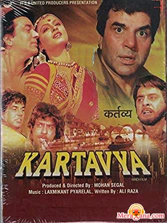 Poster of Kartavya (1979) - (Hindi Film)