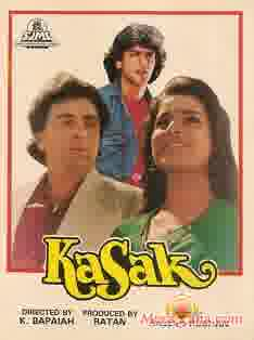 Poster of Kasak (1992) - (Hindi Film)