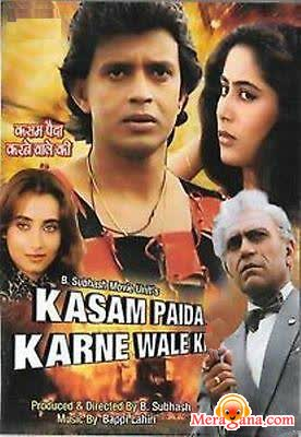 Poster of Kasam Paida Karne Wale Ki (1984) - (Hindi Film)