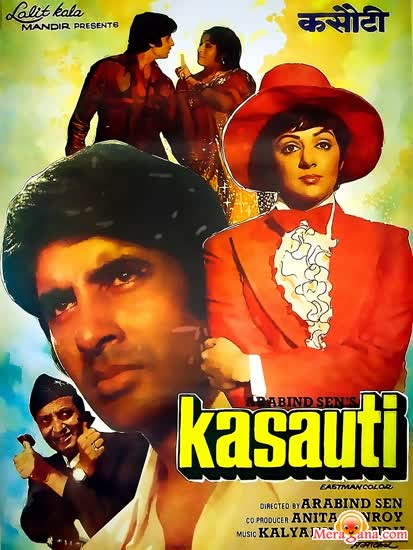 Poster of Kasauti (1974) - (Hindi Film)