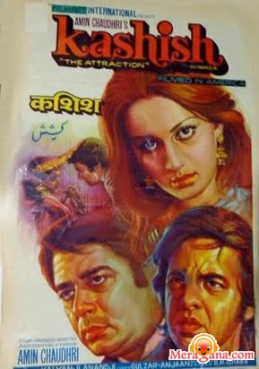 Poster of Kashish (1980)