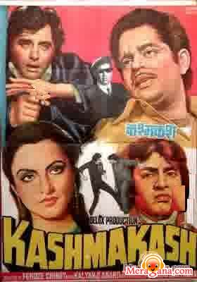 Poster of Kashmakash (1973) - (Hindi Film)