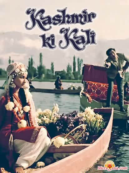 Poster of Kashmir+Ki+Kali+(1964)+-+(Hindi+Film)