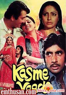 Poster of Kasme Vaade (1978) - (Hindi Film)