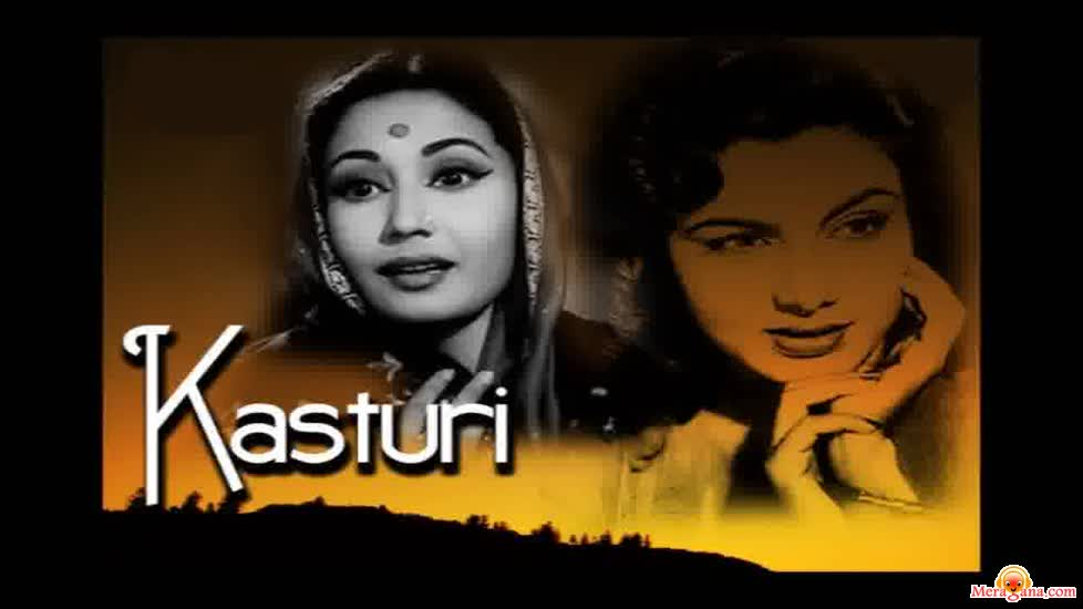 Poster of Kasturi (1954) - (Hindi Film)