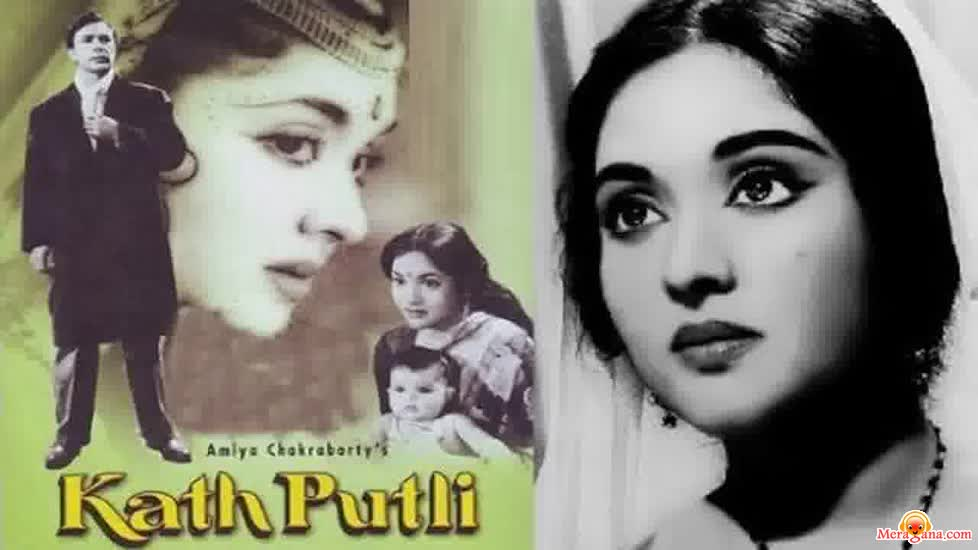 Poster of Kathputli (1957) - (Hindi Film)