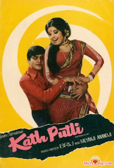 Poster of Kathputli (1971) - (Hindi Film)