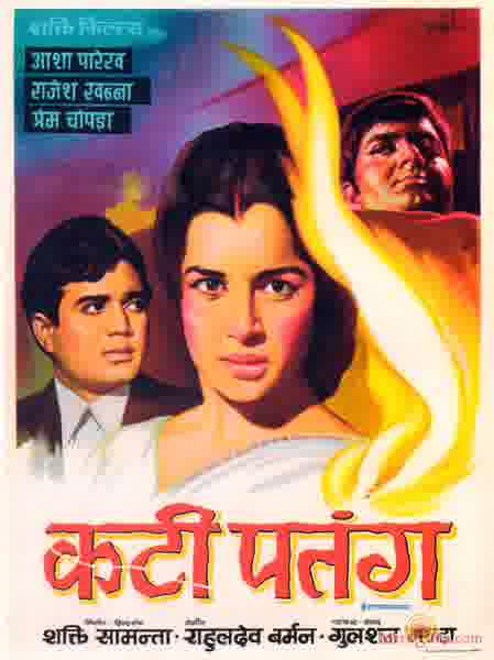 Poster of Kati Patang (1970) - (Hindi Film)