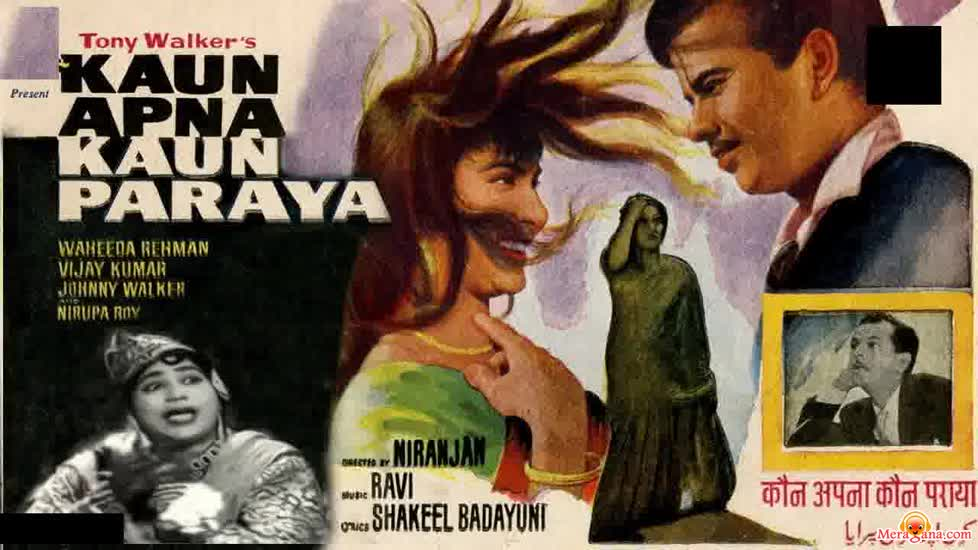 Poster of Kaun Apna Kaun Paraya (1963) - (Hindi Film)