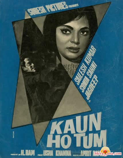 Poster of Kaun Ho Tum (1970) - (Hindi Film)